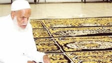 Holy Kaaba cloth weaver dies after 47 years of service