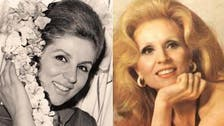 A life of ups and downs: Curtain falls on Arab superstar Sabah
