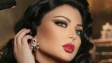 Egypt drops ban on 'sexually provocative' movie starring Haifa