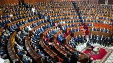 المغرب.. الانتخابات التشريعية في 7 أكتوبر
