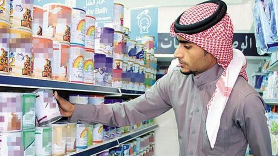 حليب أطفال السعودية