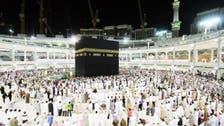 سعودی عرب میں ویزہ مدت سے زائد قیام کرنے والے عمرہ زائرین کے لیے انتباہ جاری