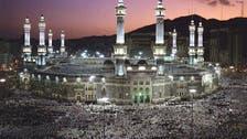 مسجد حرام: عمرہ زائرین کے لیے 125 دروزے کھل گئے