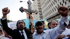 یورپی یونین کا پاکستان سے توہینِ رسالت قانون کی تنسیخ کا مطالبہ