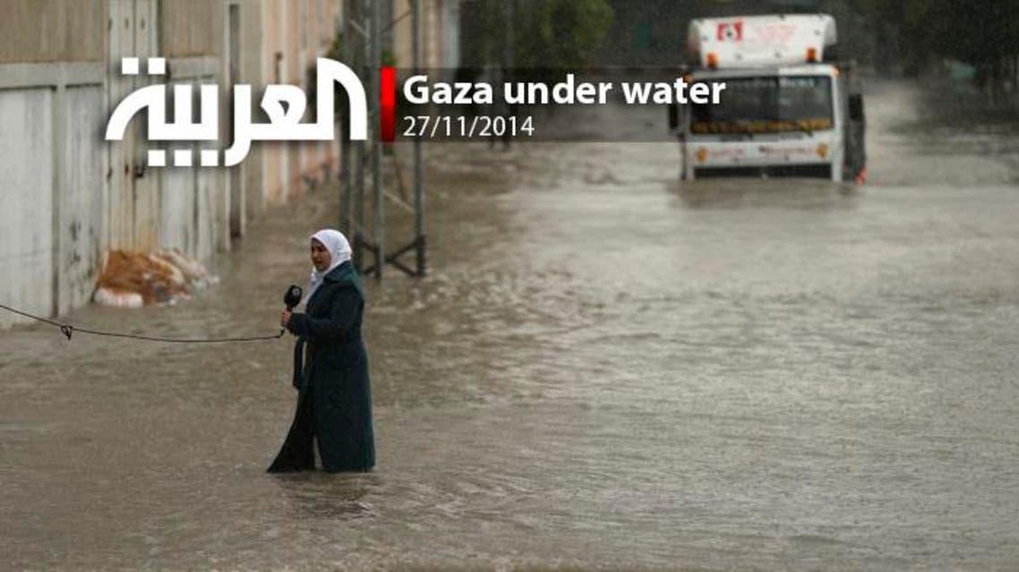 Gaza under water