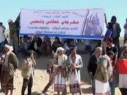 تحالف قبائل البيضاء يؤكد وقوفه إلى جانب الدولة