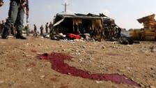 7 قتلى و22 جريحاً بهجوم انتحاري في كابول