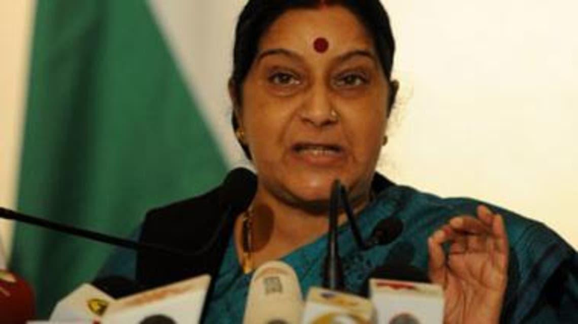 India - AFP