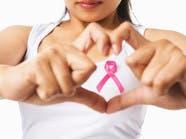 مفاجأة.. القوام الرشيق أكثر عرضة لسرطان الثدي