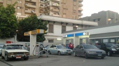مصر تتوقع انخفاض دعم الوقود 25% بسبب هبوط سعر النفط