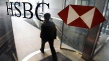 الأرجنتين: HSBC ساعد 4000 شخص على التهرب الضريبي