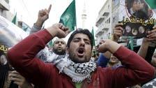 Jordanians protest Israel 'Jewish State law'
