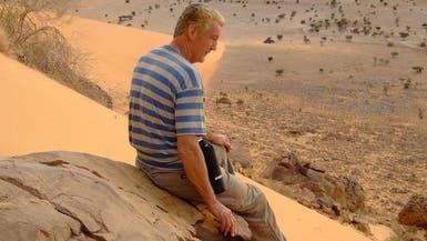 إسبانيا ترفع موريتانيا من منطقة الحظر السياحي