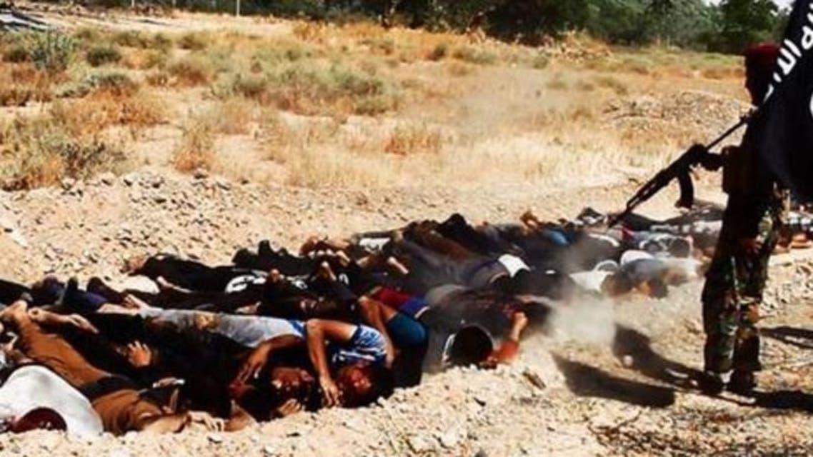 سبايكر العراق