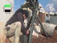 أميركا تجمد الدعم العسكري لمقاتلي المعارضة غرب سوريا