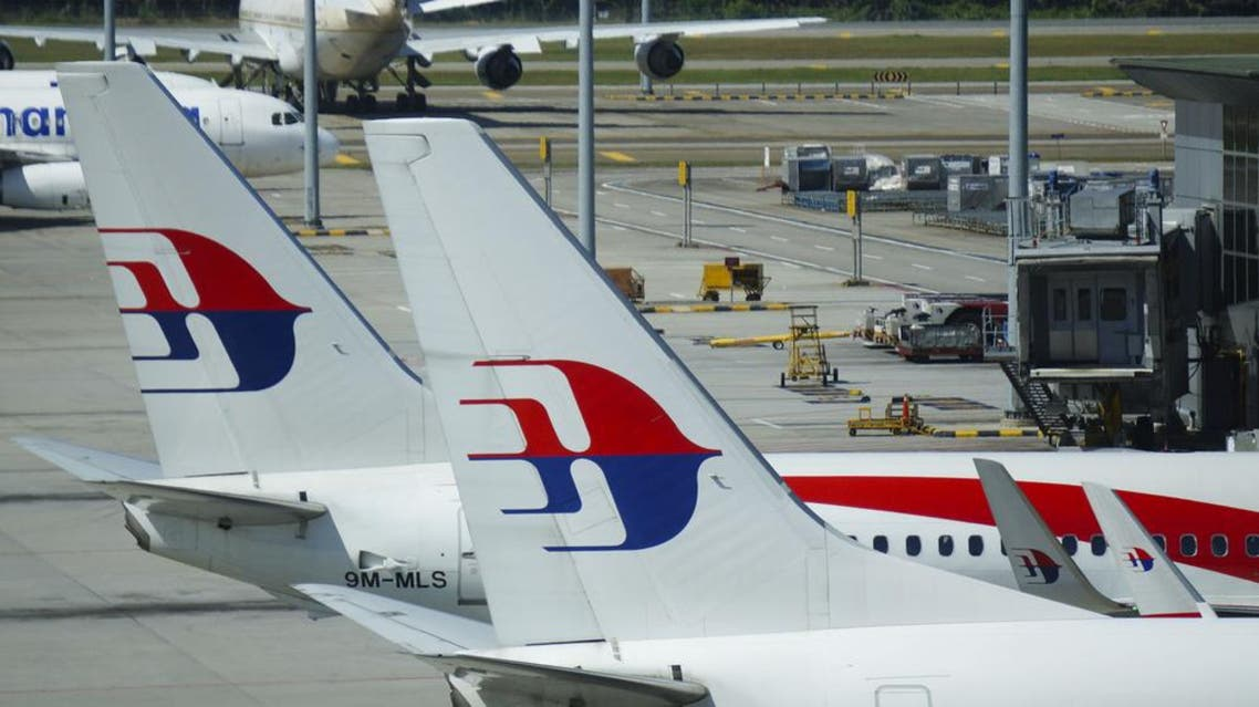 Malaysia Airlines shutterstock