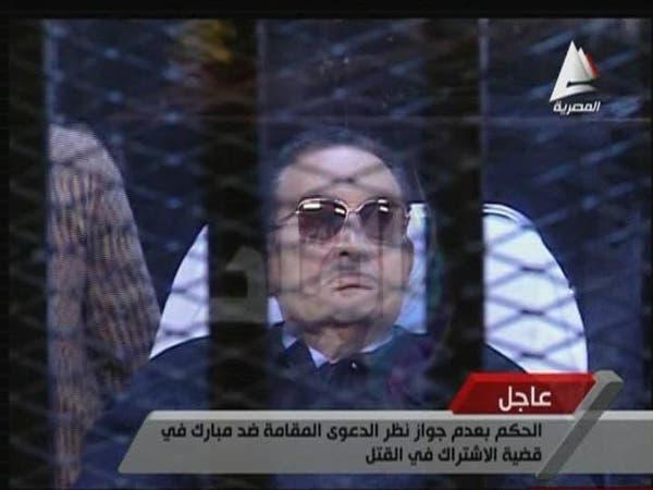 مصر.. إجراءات أمنية عقب مظاهرات تبرئة مبارك
