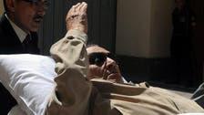 مصر: حسنی مبارک سینکڑوں مظاہرین کے مقدمہ قتل میں بری