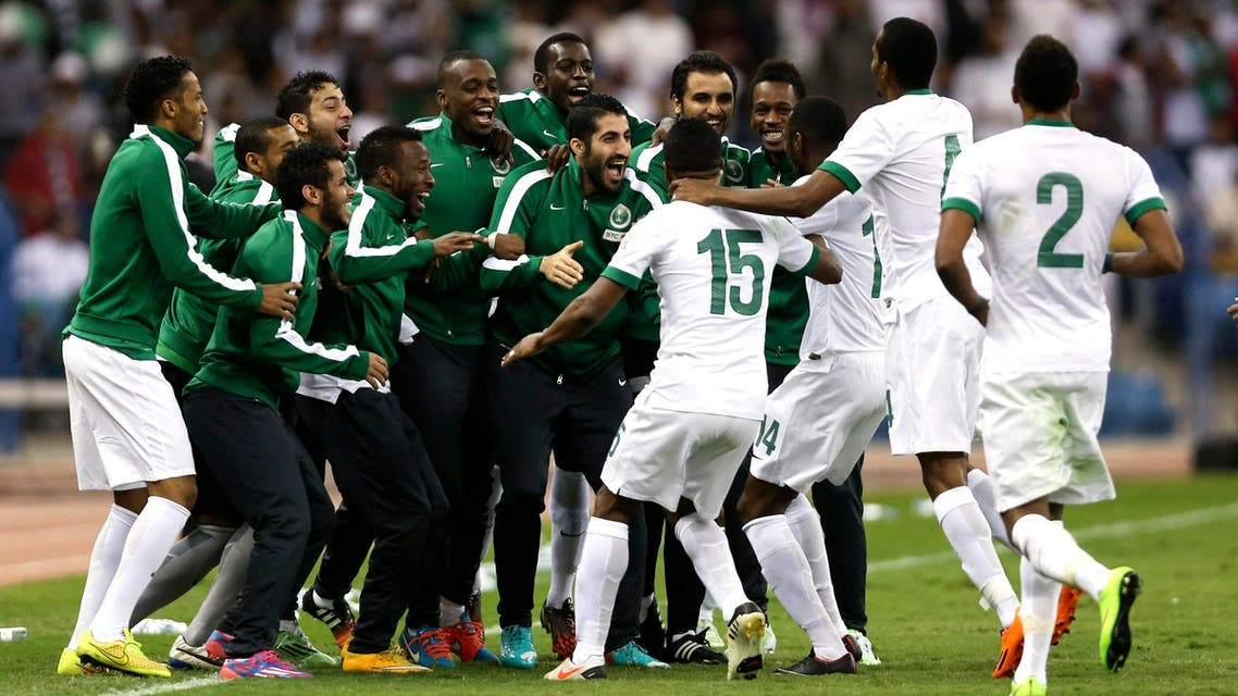 المنتخب السعودي السعودية