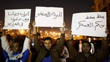 Clashes ensue after Egypt court clears Mubarak of charges