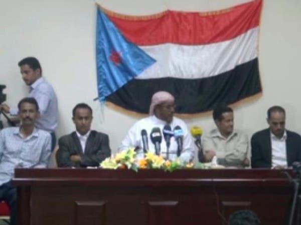 الحراك الجنوبي يحذر الحوثي من التمدد في جنوب اليمن