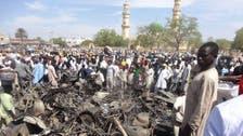 Nigeria Islamic body accuses state of Boko Haram failures