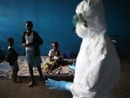 عزل المئات بالحجر الصحي مع عودة الإيبولا إلى سيراليون