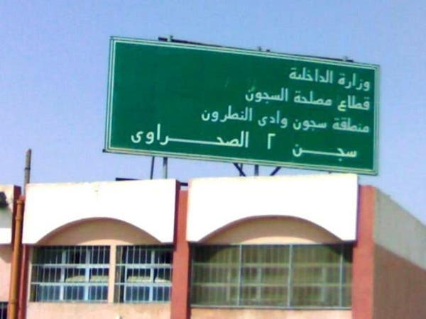 """حبس متهمي """"وادي النطرون"""" 3 سنوات ما عدا مرسي"""