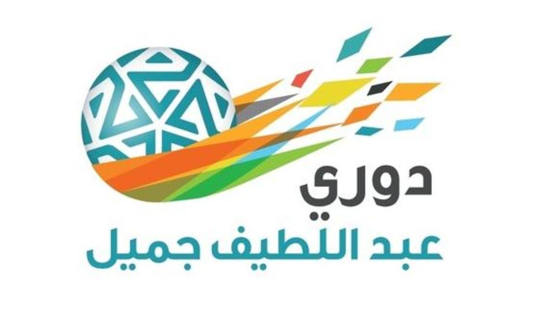 دوري جميل الدوري السعودي عبداللطيف عبد اللطيف