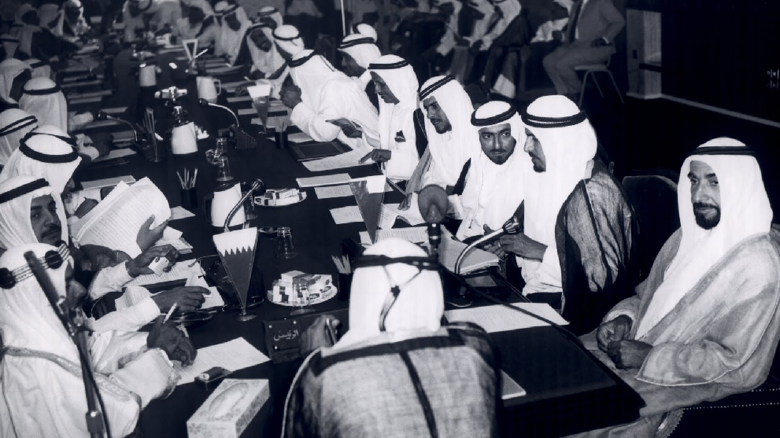 The second meeting of the Supreme Council of the Union of the Nine, Doha, October 1968. (Photo courtesy of UAE National Archives Google)