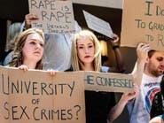 جامعات أميركا.. لا صمت بعد اليوم على رابطة المغتصبين