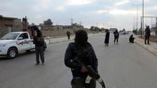 داعش يفرض الخدمة العسكرية على شباب العراق