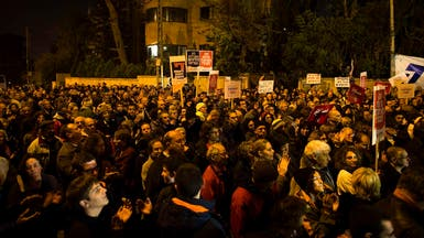 """مئات الإسرائيليين يتظاهرون ضد قانون """"يهودية إسرائيل"""""""