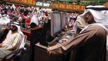 Panorama: Impact of low oil prices on Gulf markets