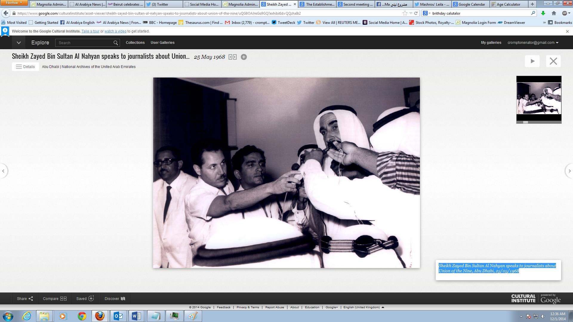 Sheikh Zayed Bin Sultan Al Nahyan speaks to journalists about Union of the Nine, Abu Dhabi, 1968. (
