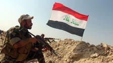 موصل آپریشن: نمرود شہر کے اطراف میں عراقی پرچم لہرا دیا گیا