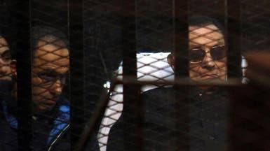 مصر.. جدل حول إخلاء سبيل مبارك أو استمرار حبسه
