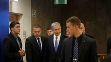اسرائیل:غیرقانونی تارکین وطن کے خلاف مجوزہ بل منظور