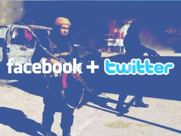 """فيسبوك وتويتر.. متهمان بالتطرف وداعش """"يتحايل"""""""
