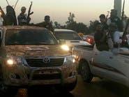 العراق.. مقتل 125 داعشيا في معارك الكوير