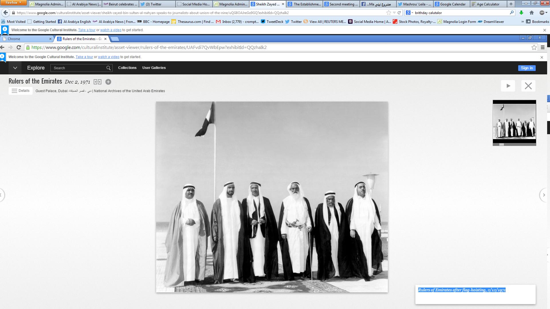 Rulers of Emirates after flag-hoisting, 1971. (