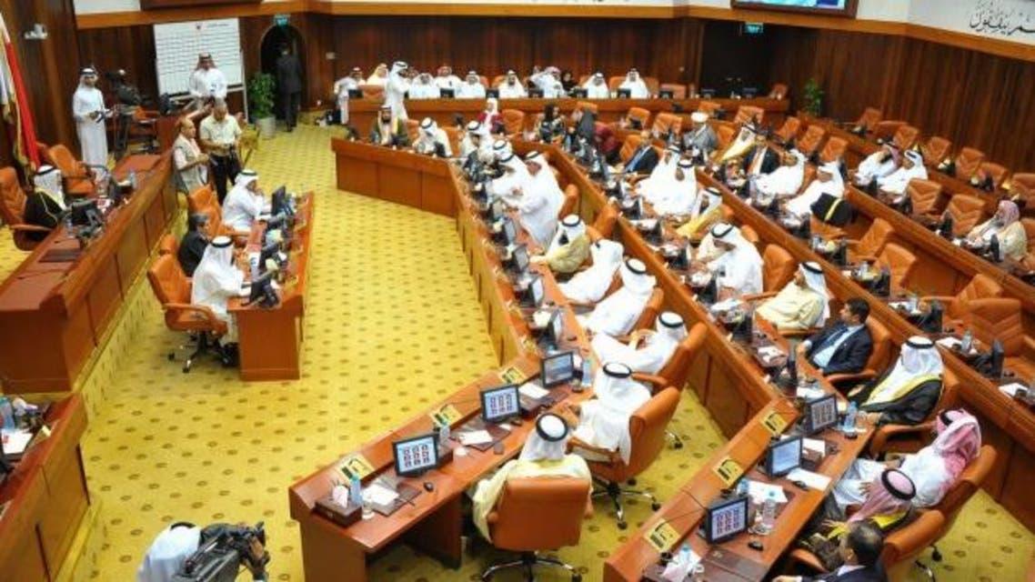 bahrain-national-assembly-e1333560272310