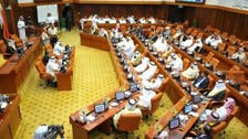 Bahrain's pro-government bloc dominates vote