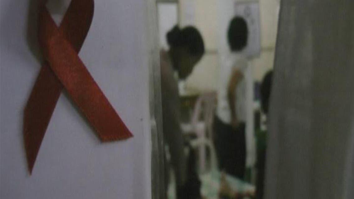 THUMBNAIL_ العالم يحتفي باليوم العالمي لمكافحة الإيدز