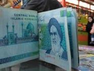 كشف فساد مالي في إيران بملايين الدولارات