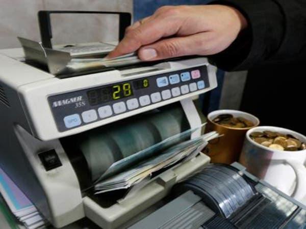 تسارع نمو الاقتصاد الروسي إلى 1.7% بالربع الثالث