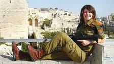 """قصة مجندة إسرائيلية اعتقلوها تقاتل """"داعش"""" في كوباني"""