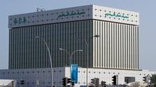 مصرف قطر المركزي يقترض 600 مليون ريال