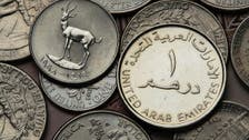 UAE central bank chief says to keep currency peg to dollar