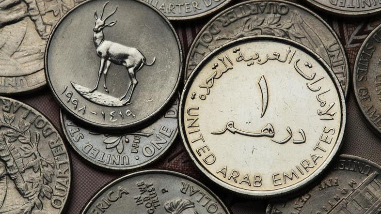 Uae Central Bank Chief Says To Keep Currency Peg Dollar